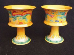 Chinese Yellow Glaze Famille Rose Dragon Goblet