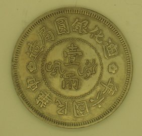 Chinese 1918 Xinjiang Silver Coin