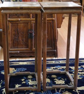 Pair Chinese Rosewood High Tables