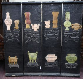 4pc Chinese Lacquerware And Jade Siding