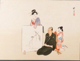 Hashimoto Kansetsu ???? (1883 - 1945)