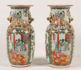"Pair Of 13"" Rose Medallion Porcelain Urns"