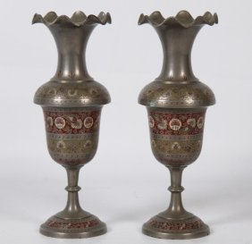 "Pair Of 12"" Persian Enameled Vases"
