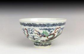 Wucai 'dragons' Bowl