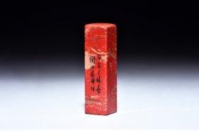 Chicken Blood Stone Stamp Seal