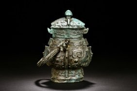 Archaic Bronze Vessel With Handle And Cover