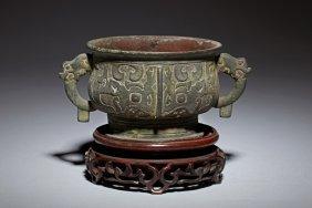 Archaic Bronze Ritual Food Vessel, Gui
