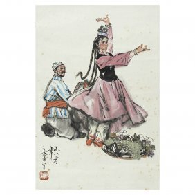 A Chinese Painting Of Xinjiang Dance