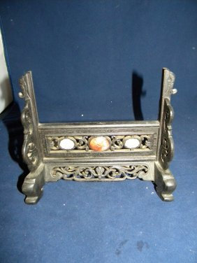 Antique Chinese Wood Frame