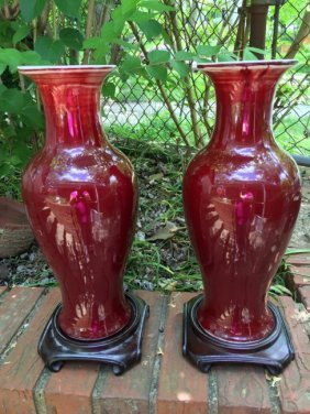 Pair Of Chinese Ox Blood Red Vases With Wood Stand