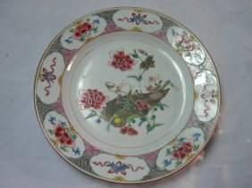 Yong Zheng Period Famille Rose Plate