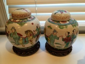 Pair Of Antique Chinese Famille Rose Pot