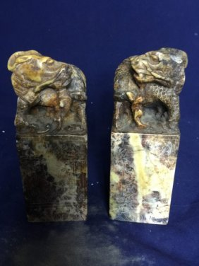Pair Of Chinese Soapstone Seal Chop