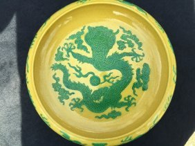 Antique Chinese Green Dragon Yellow Glazed Bowl