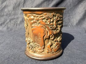 Antique Chinese Bamboo Carved Brush Holder