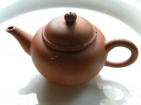 Antique Chinese Yixing Zisha Teapot Marked Yixing