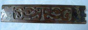 Antique Chinese Hardwood Huanghuali Dragon Panel