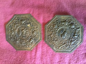 Pair Of Antique Chinese Silver Plaques