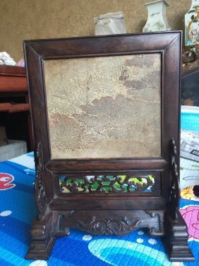 Antique Chinese Huanghuali Table Screen