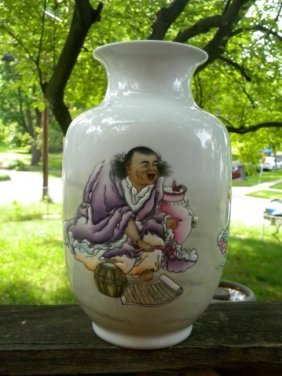 Antique Chinese Enamel Vase Marked Qianlong