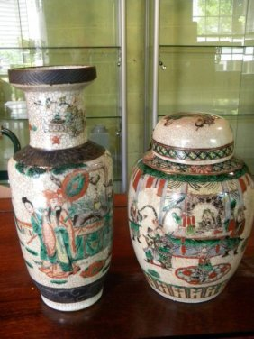 Two Antique Chinese Ge Style Famille Rose Vases