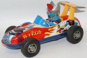 Rare!!! Tin Friction Masudaya / Modern Toys Great