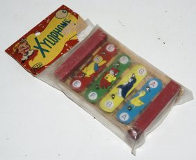 Tin Musical Xylophone Toy In The Original Packaging,