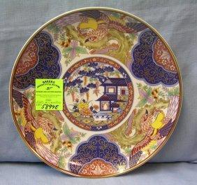Large Oriental Platter