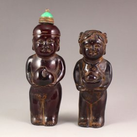 A Pair Chinese Ox Horn Snuff Bottle