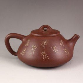Chinese Yixing Zisha / Purple Clay Teapot