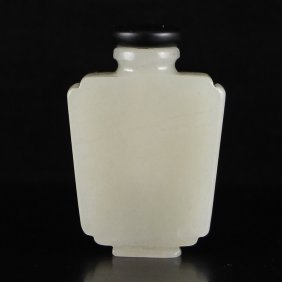 Chinese Natural Hetian Jade Snuff Bottle