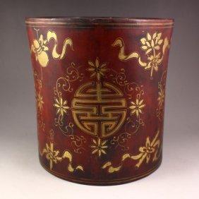 Chinese Hard Wood Lacquerware Brush Pot