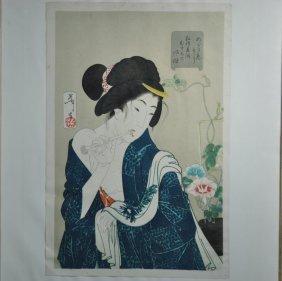 A 19th Century Japanese Woodblock Prints