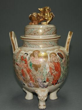 A Meiji Period Japanese Characters Censer