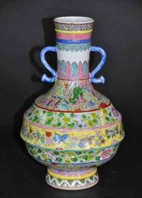 A Qing Daoguang Famille Rose Vase
