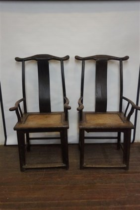 A Pair Chinese Yoke Back Scholar Chairs