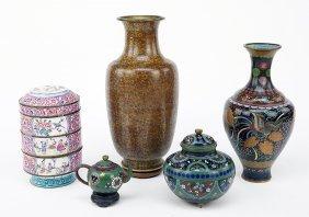 A Cloisonne Vase.