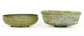 A Chinese Patinated Bronze Bowl.