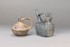 Stirrup Vessel And Whistle