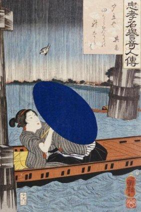 Utagawa Kuniyoshi - A Young Woman With A Blue Open