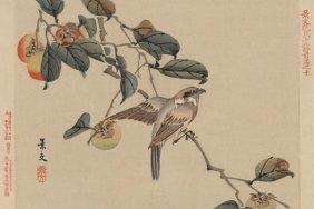 Keibun Matsumura - Bird Perched On A Branch From A
