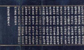 Koryo Dynasty - A Lotus Sutra Manuscript