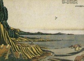 Hokusai - A Coastal View Of Noboto Beach At Low Tide