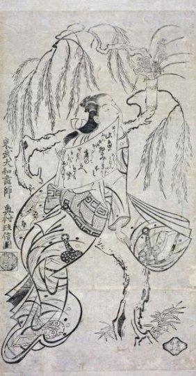 Okumura Masanobu - A Courtesan Resting Against A Willow