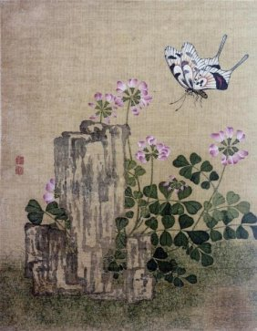 Jing Yi - Silk Leaf From An Album Of Flower And Bird