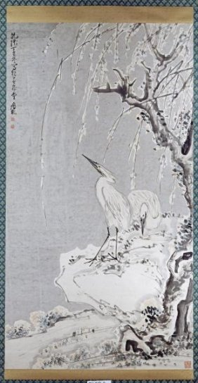 Huang Shen - White Egrets On A Bank Of Snow Covered