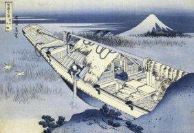 Hokusai - A Boat Moored At Ushibori In Hitachi Province