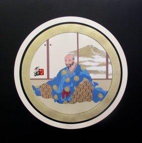 Otsuka, Hisashi
