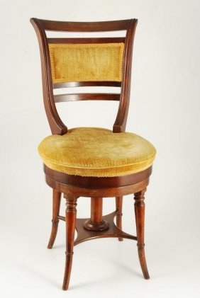 (19th C) Upholstered Swivel Piano Stool