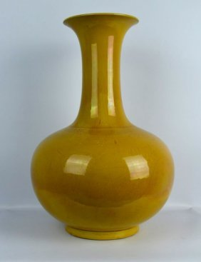 Large Qing Dynasty Chinese Yellow Dragon Vase